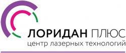 Медицинское учреждение Клиника Лоридан в Харькове на Московском проспекте