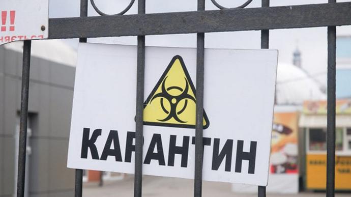 Карантин в Украине будут продлевать: сначала до мая