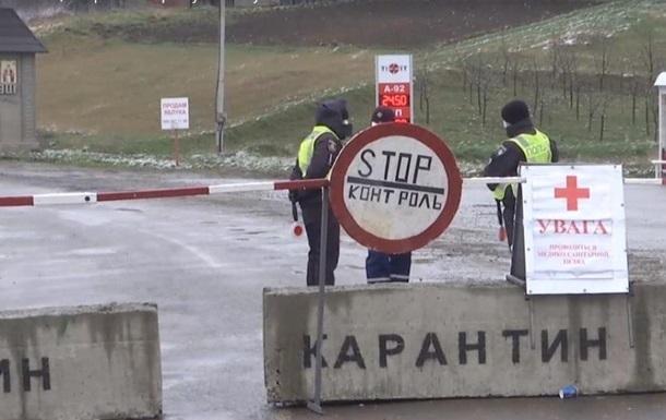 На Прикарпатье устанавливают карантинные блокпосты