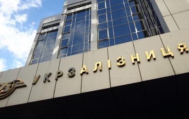 Прикарпатье на карантине: УЗ прекращает продажу билетов в регион