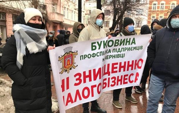 """В Черновцах протестуют против """"красного"""" карантина"""