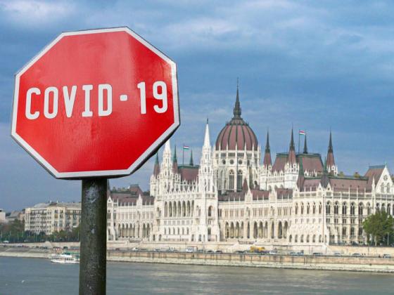 В соседней Венгрии фиксируют рекордное количество заболевших COVID-19 за сутки
