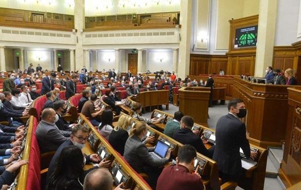 Рада не поддержала созыв СНБО из-за пандемии