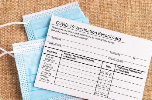 Украинцам объяснили, как получить международный сертификат о вакцинации против COVID-19