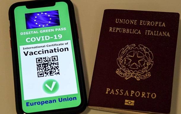 В Италии начали выдавать паспорта вакцинации