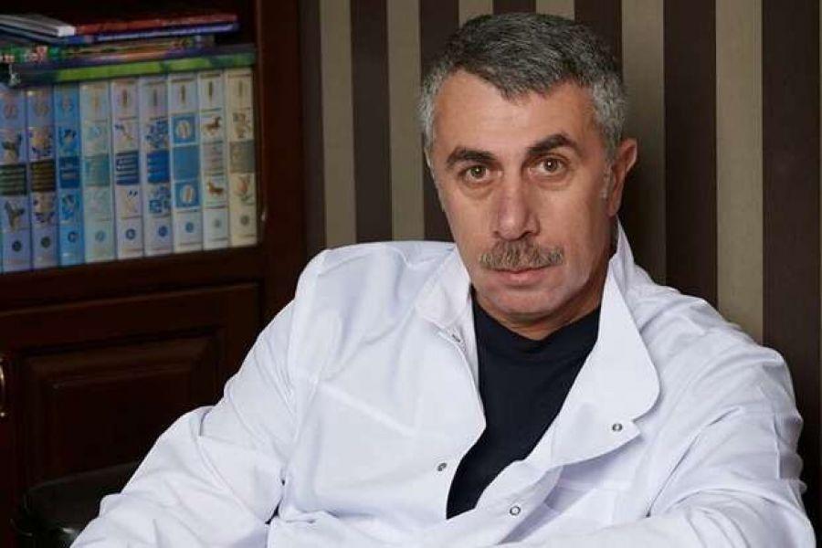 Доктор Комаровский рассказал, как укрепить иммунитет