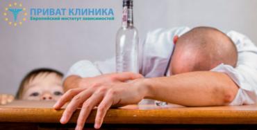 Кодирование от алкоголизма в Киеве: самый действенный метод