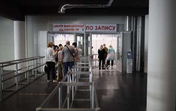В Украине открыли почти 200 центров вакцинации