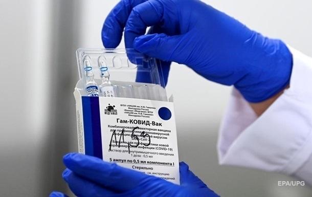 Процесс одобрения вакцины Спутник V приостановлен – ВОЗ