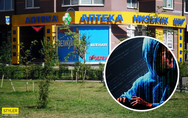 В Украине хакеры взломали крупную сеть аптек и требуют выкуп