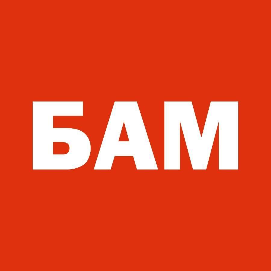 БАМ | Сеть аптек