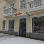 Аптека КП Ліки України