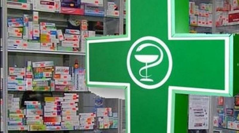 Фармакопейка | Сеть аптек