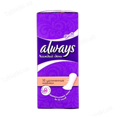 ALWAYS прокладки ежедневные Large №16