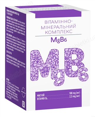 ВИТАМИННО-МИНЕРАЛЬНЫЙ КОМПЛЕКС MGB6 капсулы №60