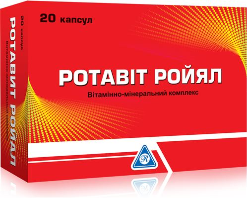 РОТАВИТ РОЙАЛ капсулы по 1160 мг №20 (10х2)