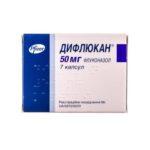 Дифлюкан капсулы по 50 мг №7