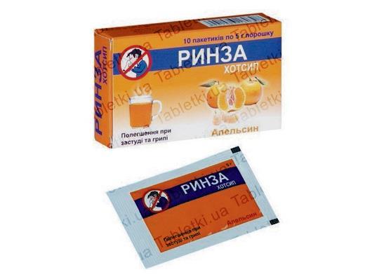 Ринза хотсип порошок д/ор. р-ра со вкус. апельс. по 5 г №10 в пак.