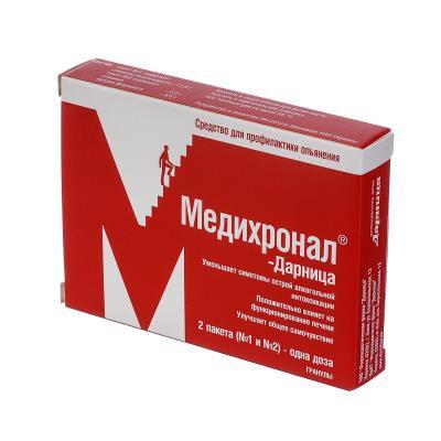 Медихронал-Дарница гранулы №2 в пак. (1+1)