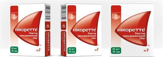 Никоретте пластырь трансдерм. по 25 мг/16 г №7 в пак.