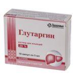 Глутаргин раствор д/ин. 20 % по 5 мл №10 в амп.
