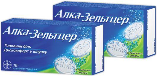 Алка-Зельтцер таблетки шип. №10 (2х5) в стрип.