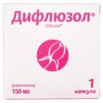 Дифлюзол капсулы по 150 мг №1