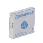 Дифлюзол капсулы по 50 мг №7