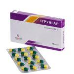 Итрунгар капсулы по 100 мг №15