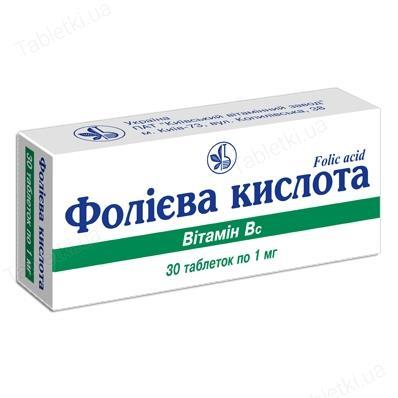 Фолиевая кислота таблетки по 1 мг №30 (10х3)