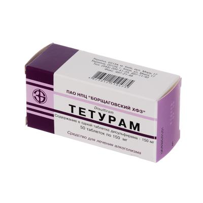 Тетурам таблетки по 150 мг №50 (10х5)