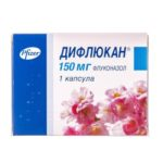 Дифлюкан капсулы по 150 мг №1
