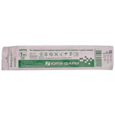ШПРИЦ 1 МЛ Юрия-Фарм инсулиновый однораз. 3-х комп. з 2 голками U-100
