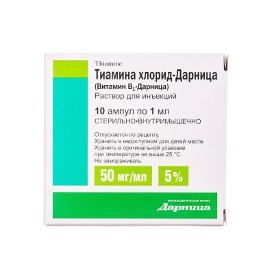 Тиамина хлорид-Дарница (витамин В1-Дарница)