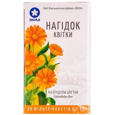 Ноготков цветы по 1.5 г №20 в фил.-пак.