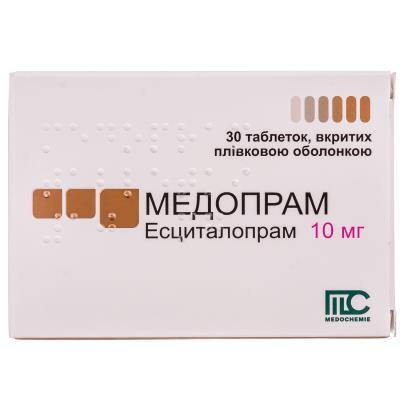 Медопрам таблетки, п/плен. обол. по 10 мг №30 (10х3)