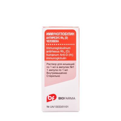 Иммуноглобулин антирезус Rho (d) раствор д/ин. по 1 мл №1 в амп.