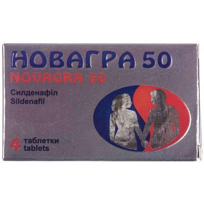 Новагра 50 таблетки, п/плен. обол. по 50 мг №4