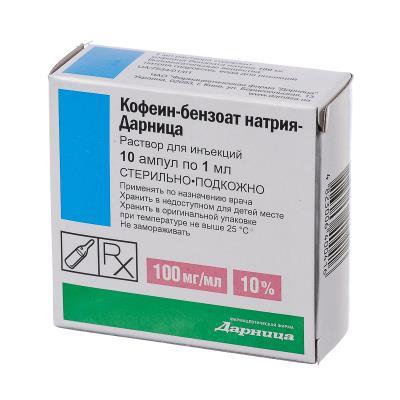 Кофеин-бензоат натрия-Дарница раствор д/ин. 100 мг/мл по 1 мл №10 в амп.