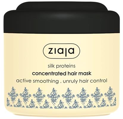 Маска для волос Ziaja Шелк интенсивно разглаживающая, 200 мл