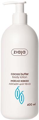 Лосьон для тела Ziaja Масло какао для сухой и чувствительной кожи, 400 мл
