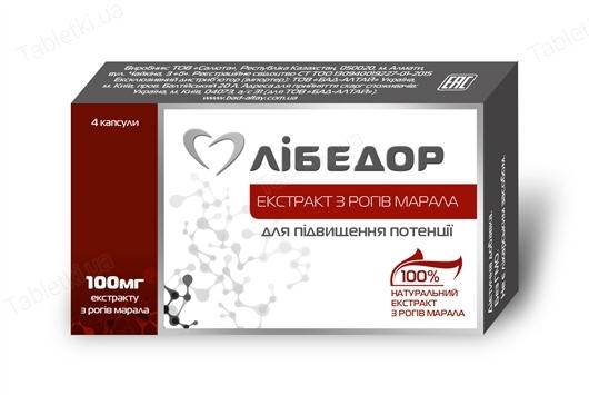 ЛИБЕДОР капсулы по 300 мг №4