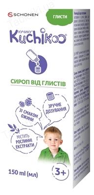 КУЧИКУ ТРАВЯНОЙ СИРОП ПРОТИВ ГЛИСТОВ сироп по 150 мл во флак. с мерн. стак.