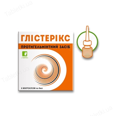 ГЛИСТЕРИКС суппозитории рект. жид. по 9 мл №6 в микроклизм.