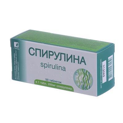 СПИРУЛИНА таблетки по 200 мг №50 (10х5)