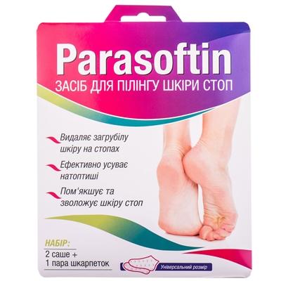 Средство для пилинга кожи стоп Парасофтин, 2 саше по 20 мл, 1 пара носок