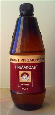 ПРЕЛАКСАН сироп 66.7 г/мл по 900 г во флак.