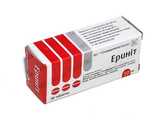 Эринит таблетки по 0.01 г №50 (10х5)