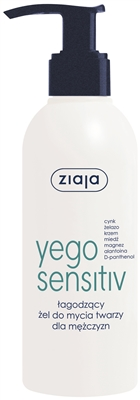 Гель для лица Ziaja Men Yego Sensitiv очищающий, 200 мл