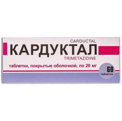 Кардуктал таблетки, п/о по 20 мг №60 (10х6)